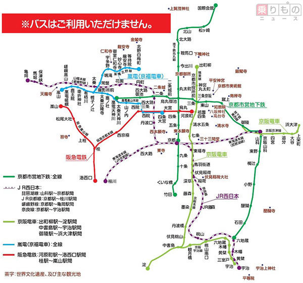 kyoto_map