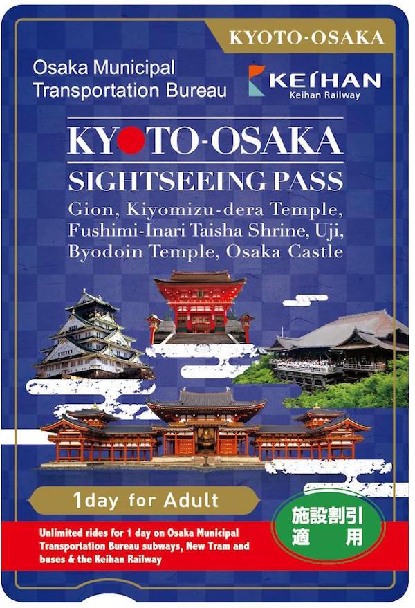 kyoto-osaka-sightseeing-pass