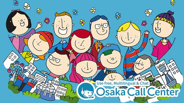 osaka_call_center